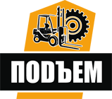 Логотип компании ''Подъем''